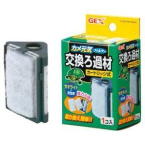 GEX カメ元気フィルター 交換ろ過材|aquabase