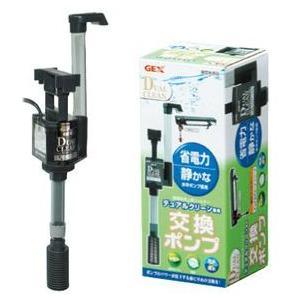 GEX デュアルクリーン専用 交換ポンプ|aquabase