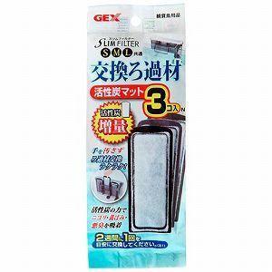 GEX スリムフィルター用 交換ろ材 活性炭マット 3コ入|aquabase