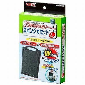 GEX 簡単ラクラクフィルター スポンジカセット Wパワー L|aquabase