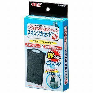 GEX 簡単ラクラクフィルター スポンジカセット Wパワー M|aquabase