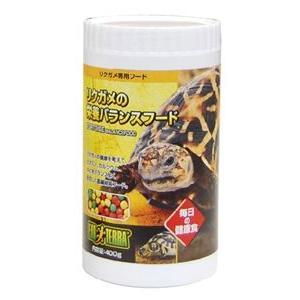 エキゾテラ リクガメの栄養バランスフード 400g|aquabase