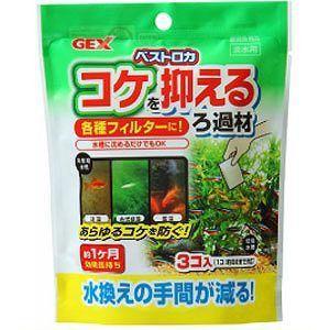 GEX ベストロカ コケを抑えるろ過材 60g|aquabase