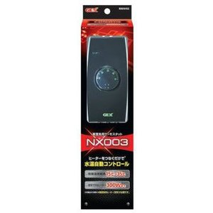GEX サーモスタット NX003|aquabase