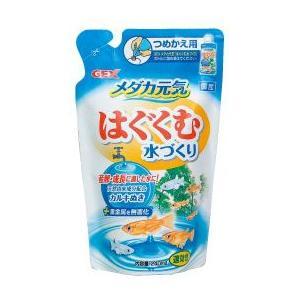 GEX メダカ元気 はぐくむ水づくり 詰替用 240ml|aquabase