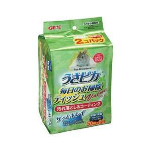 GEX トップブリーダーのうさピカ 毎日のお掃除ティッシュバリュー 詰替え 2コパック|aquabase
