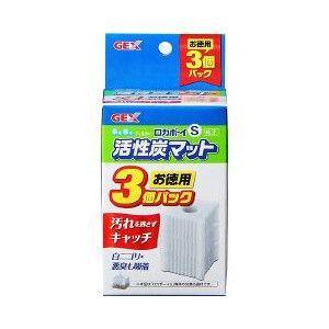 GEX ロカボーイ S 活性炭マット お徳用 3コ入|aquabase