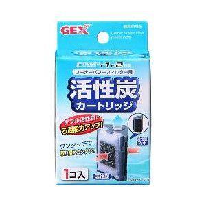GEX コーナーパワーフィルター用 活性炭カートリッジ 1コ入|aquabase