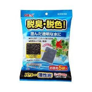 GEX パワー活性炭 お徳用 5袋入|aquabase
