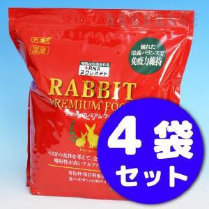 GEX ラビットプレミアムフード 2.2kg×4袋セット 【カートン売り】|aquabase