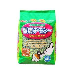 GEX 小動物の牧草 健康チモシー 1.8kg|aquabase