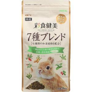 GEX 彩食健美 7種ブレンド 1kg|aquabase