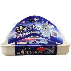 GEX ヒノキア 三角ラビレット消臭セット ミルキーホワイト|aquabase