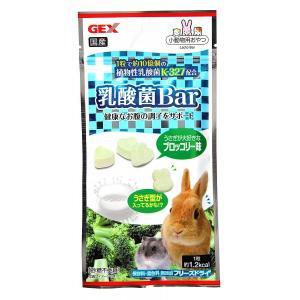 GEX 乳酸菌バー ブロッコリー 12粒 aquabase