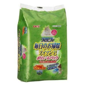 GEX うさピカ 毎日のお掃除ティッシュ ボリュームパック 70枚x3コ入|aquabase