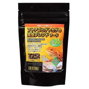 GEX エキゾテラ フトアゴヒゲトカゲの昆虫ブレンドフード 125g|aquabase