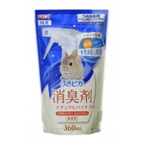 GEX うさピカ 消臭剤 ナチュラルバイオ 詰替え 360ml|aquabase
