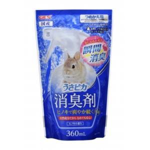 GEX うさピカ 消臭剤 ヒノキの香り 詰替え 360ml|aquabase