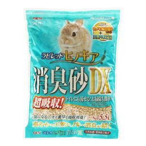 GEX ラビレット ヒノキア 消臭砂DX 5.5L|aquabase