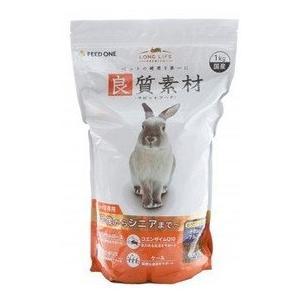 フィード・ワン 良質素材 ラビットフード 1kg 【送料無料】|aquabase