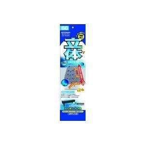 コトブキ 立体マット 60|aquabase