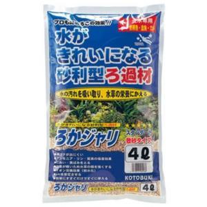コトブキ ろかジャリ 4L|aquabase