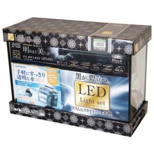 コトブキ レグラス F-400SH/B F-LEDライトセット|aquabase