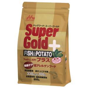 スーパーゴールド フィッシュ&ポテト プラス 関節ケア用 低アレルゲンフード 800g 【特売】|aquabase