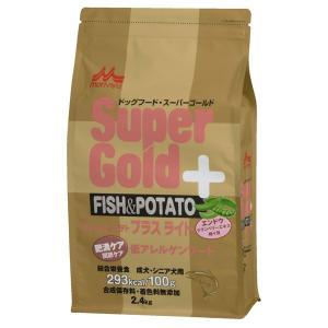 スーパーゴールド フィッシュ&ポテト プラス ライト 肥満ケア用・関節ケア用 低アレルゲンフード 2.4kg 【特売】|aquabase