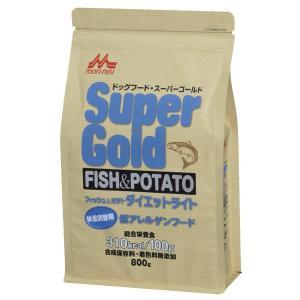 スーパーゴールド フィッシュ&ポテト ダイエットライト 体重調整用 低アレルゲンフード 800g 【特売】|aquabase