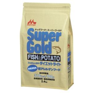 スーパーゴールド フィッシュ&ポテト ダイエットライト 体重調整用 低アレルゲンフード 2.4kg 【特売】|aquabase
