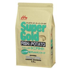 スーパーゴールド フィッシュ&ポテト シニアライト シニア犬用 低アレルゲンフード 2.4kg 【特売】|aquabase