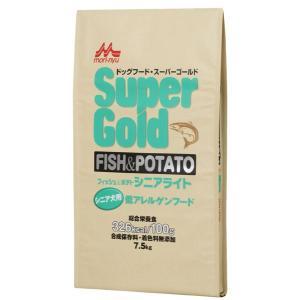 スーパーゴールド フィッシュ&ポテト シニアライト シニア犬用 低アレルゲンフード 7.5kg 【特売】|aquabase
