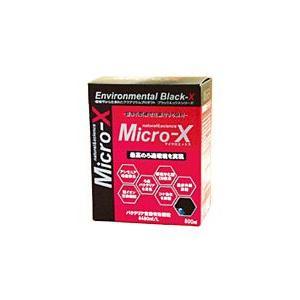 B-blast Micro-X マイクロエックス パーフェクトろ過材|aquabase