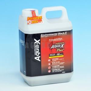 B-Blast AQUA-X ハイブリッドコンディショナー 2000ml|aquabase