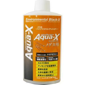 ビーブラスト アクアエックス メダカ用 500ml|aquabase