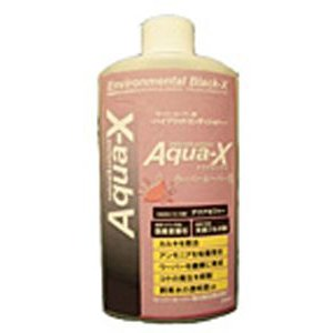 ビーブラスト アクアエックス ウーパールーパー・両性類・カエル用 250ml|aquabase