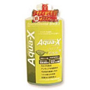 ビーブラスト アクアエックス ミドリフグ・汽水魚用 250ml|aquabase
