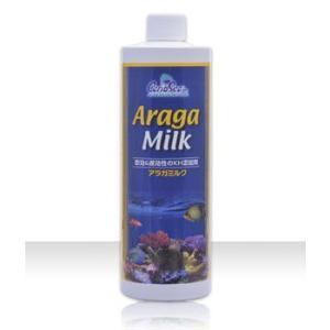 カリブシー アラガミルク 120ml|aquabase