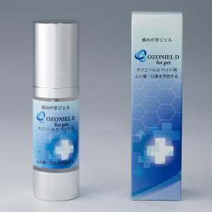 カモス オゾニールD 歯みがきジェル オゾン化グリセリン 30ml|aquabase