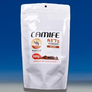 カモス カミフェ ラクダのミルク 哺乳類用 300gの商品画像|ナビ
