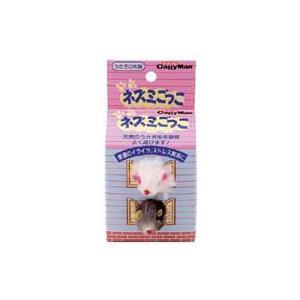 ドギーマン ネズミごっこ|aquabase