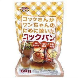 サンメイト コックさんがワンちゃんのために焼いたコックパン チーズ味 60g|aquabase