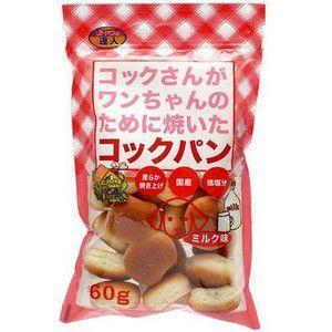 サンメイト コックさんがワンちゃんのために焼いたコックパン ミルク味 60g|aquabase