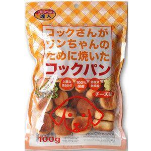 サンメイト コックさんがワンちゃんのために焼いたコックパン チーズ味 100g|aquabase