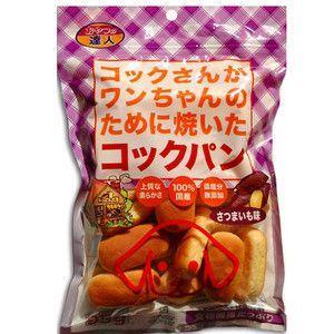 サンメイト コックさんがワンちゃんのために焼いたコックパン さつまいも味 95g|aquabase