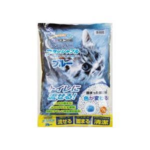 サンメイト ペーパーフラッシャブル ブルー 7L 【特売】|aquabase