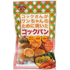 サンメイト コックさんがワンちゃんのために焼いたコックパン かぼちゃとにんじん味 55g|aquabase