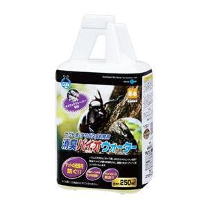 マルカン 消臭バイオウォーター 250ml|aquabase