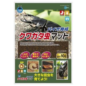 マルカン バイオ育成 クワガタ虫マット 10L|aquabase